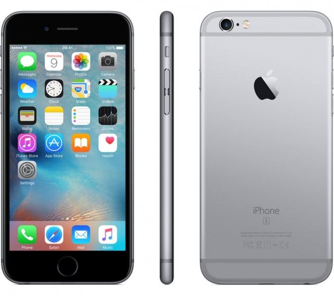 016_pametni-telefon-apple-iphone-6s-16gb-siv-11930-0.jpg