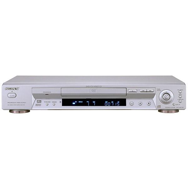 DVD_predvajalnik_DVP-S535D.jpg