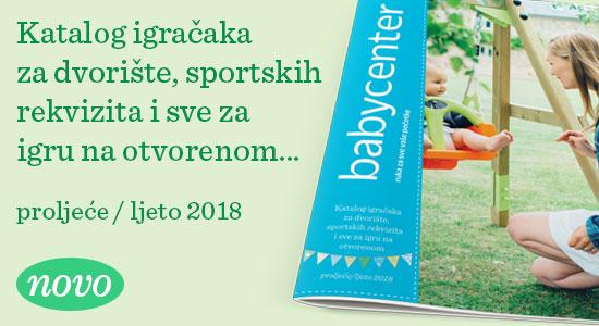 hr-2018-04-04-outdoor-banner.jpg