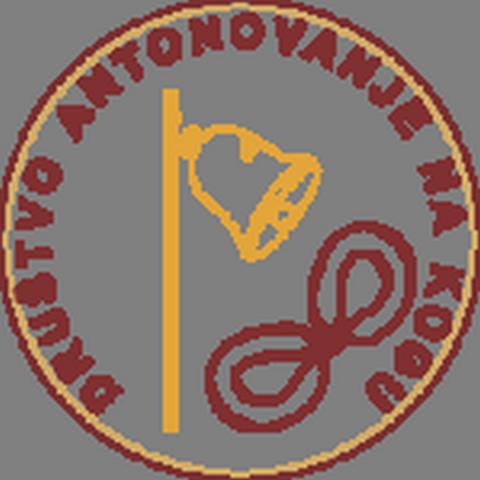 logotip-drustva-antonovanje-1-e1450778938207.png