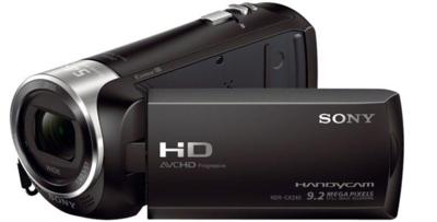 Videokamera_HDR-CX240EB.jpeg