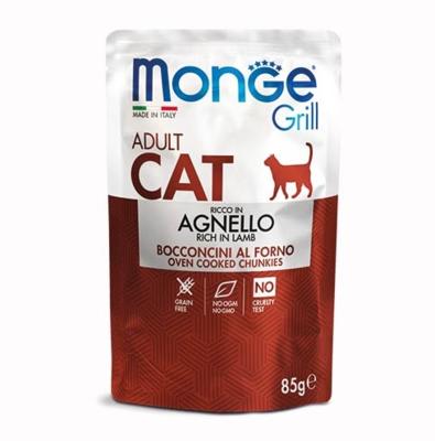 Mongo-Cat-grill-jagnje1.png