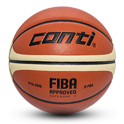 ZOGA-KOSARKA-PU-CONTI-7000-FIBA-7-01.jpg